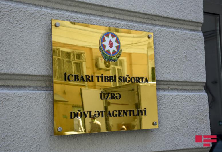 Агентство: Идет работа по усовершенствованию пакета услуг обязательного медицинского страхования