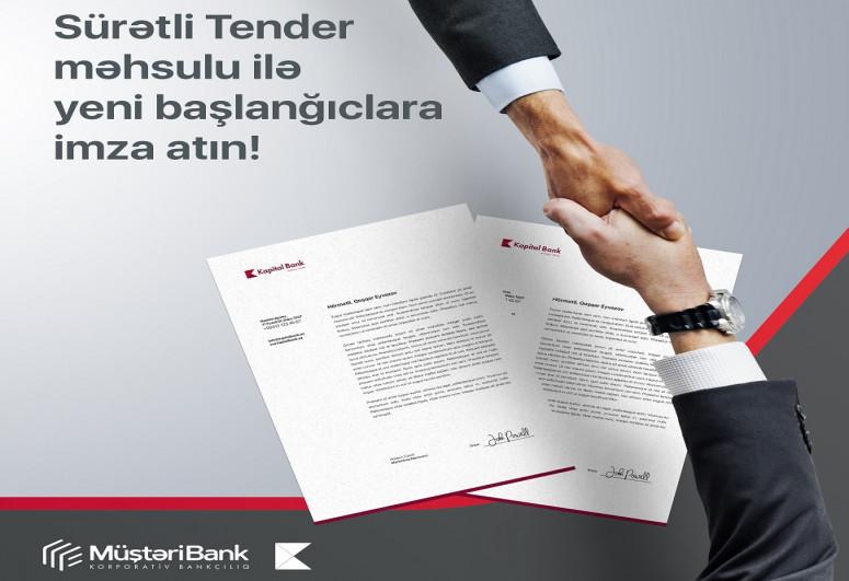 Kapital Bank предлагает предпринимателям продукт «Быстрый тендер»