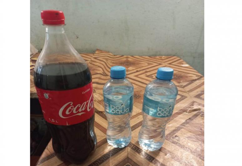 Təcridxanaya su qabında narkotik keçirilməsinin qarşısı alınıb
