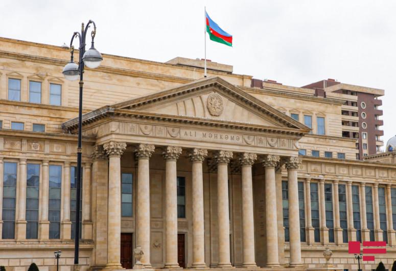В Азербайджане назначены судьи некоторых судов