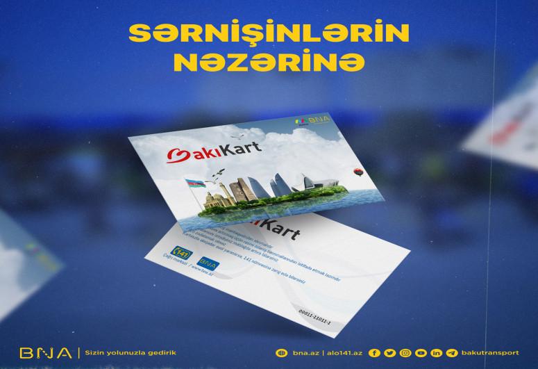 С завтрашнего дня в автобусах, работающих по регулярному маршруту №113, проезд будет оплачиваться посредством «BakıKart»
