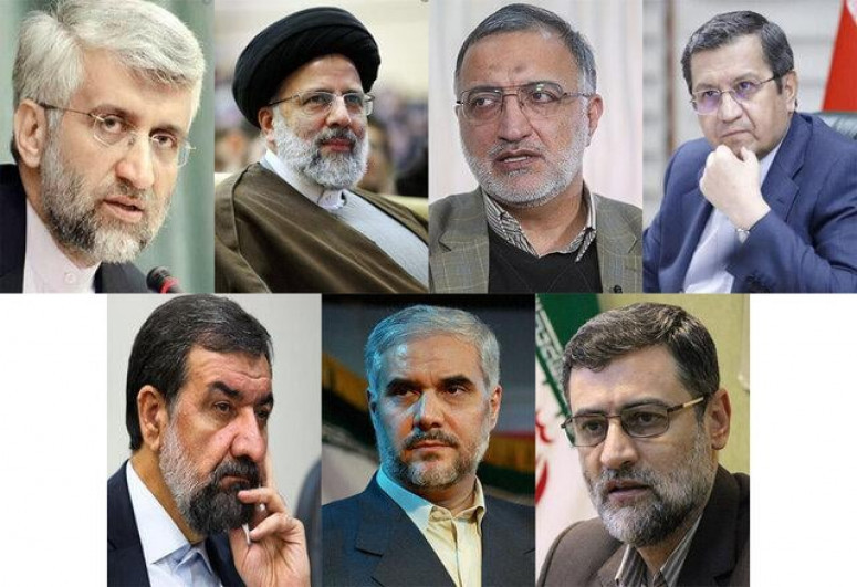 Final list of qualified candidates in Iran