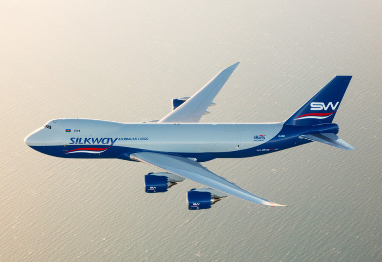 """""""Silk Way West Airlines"""" IATA-nın növbəti sertifikatına layiq görülüb"""