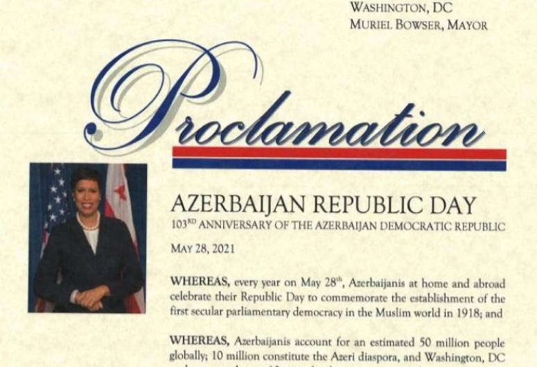 Мэр Вашингтона объявила 28 мая Днем Республики