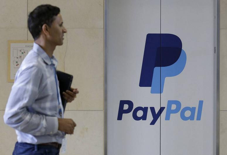"""""""PayPal"""" istifadəçiləri kriptovalyutalarını digər cüzdanlara yatızdıra biləcəklər"""