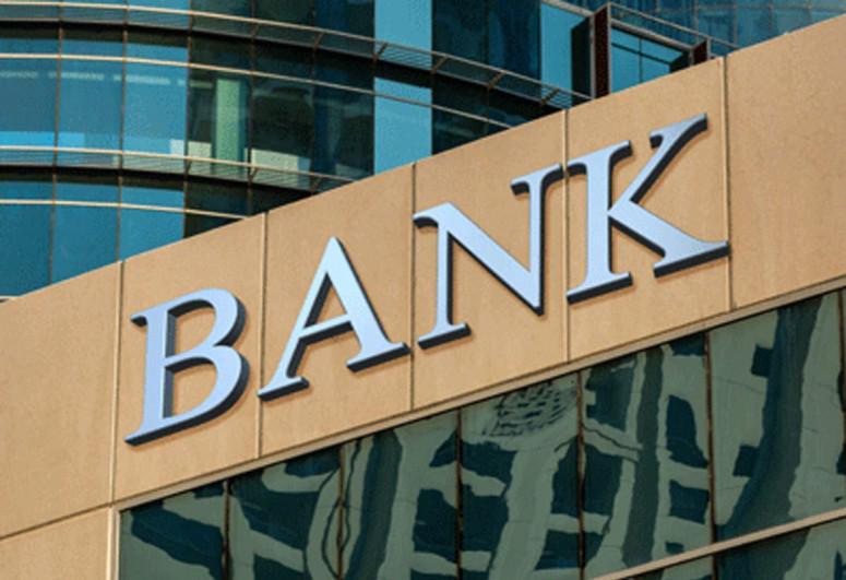 Azərbaycanın bank sektorunun xalis mənfəəti 25% artıb