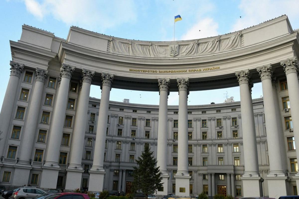 МИД Украины: Работаем над дальнейшим развитием стратегического партнерства с Азербайджаном