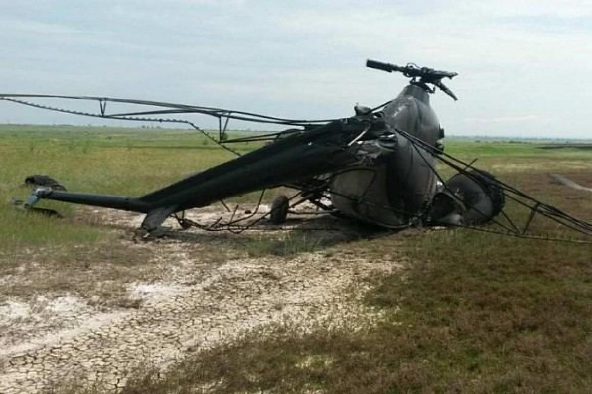 Kolumbiyada helikopterin qəzaya uğraması nəticəsində 5 polis əməkdaşı ölüb