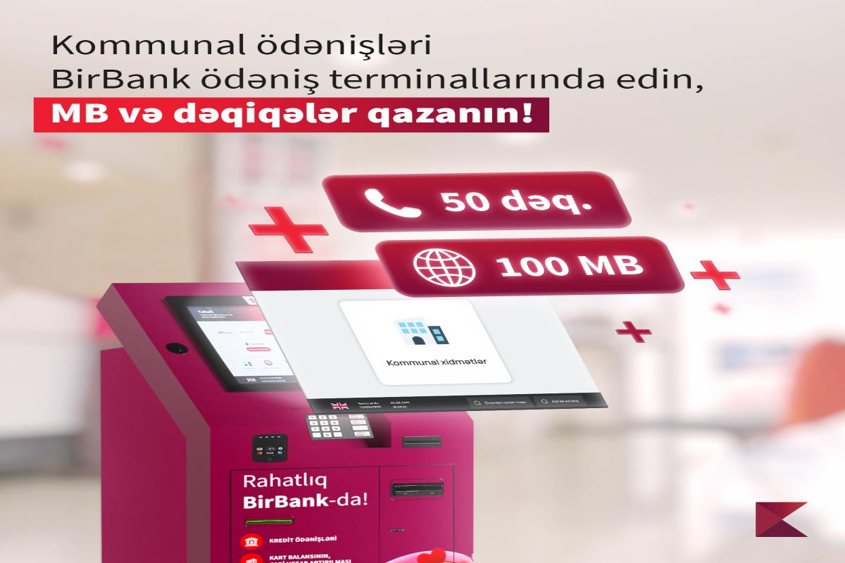 """""""BirBank"""" ödəniş terminalları danışıq dəqiqələri və mobil internet qazandırır"""