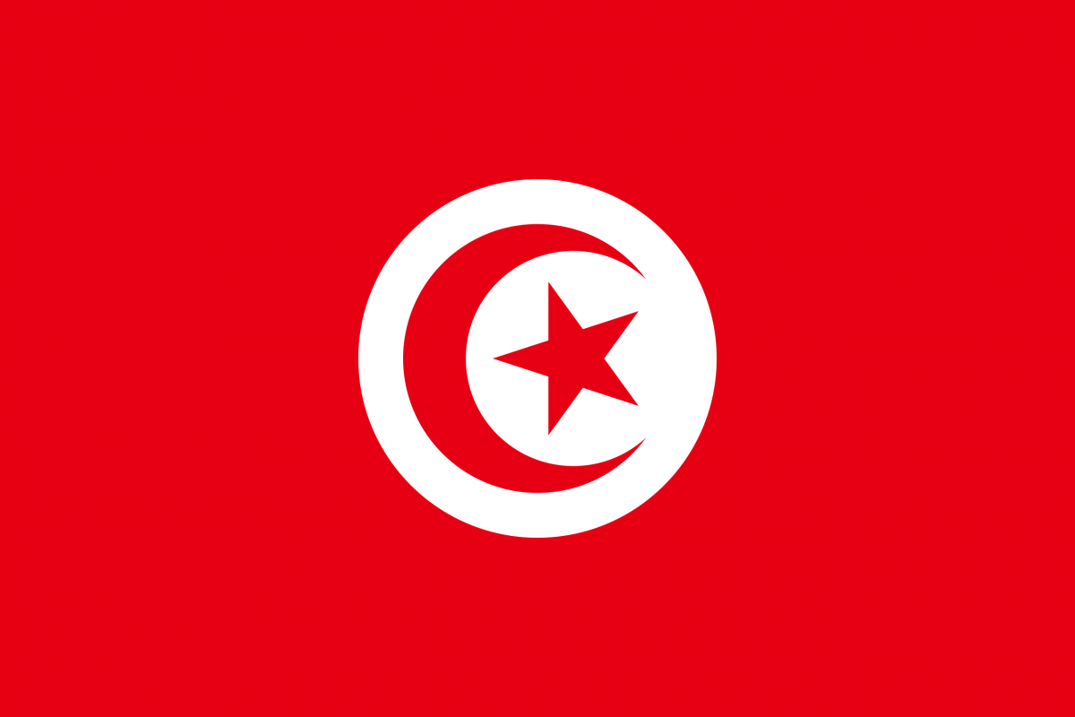 Tunisia's President congratulates President Ilham Aliyev