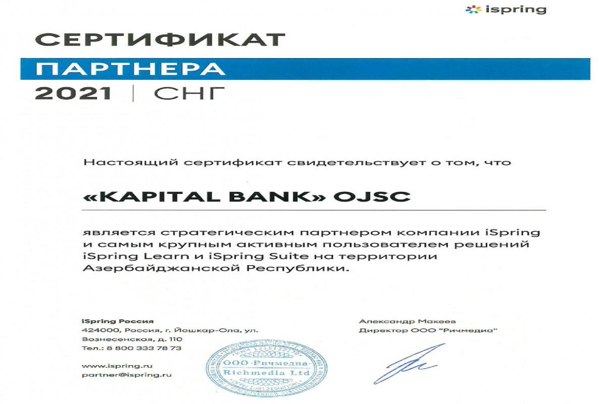"""""""Kapital Bank"""" """"iSpring Learn"""" qlobal platformasını tətbiq edib - FOTO"""