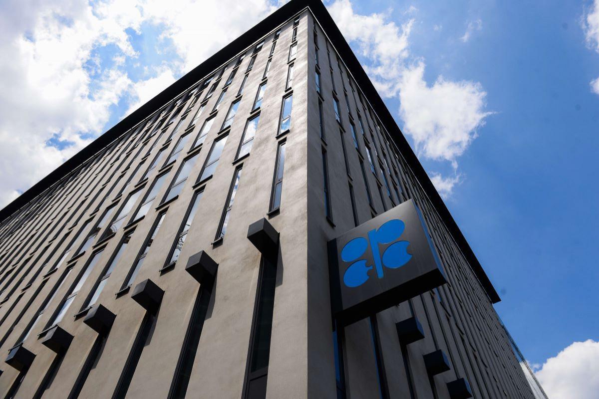 OPEC-in təsdiq edilmiş təbii qaz ehtiyatları azalıb