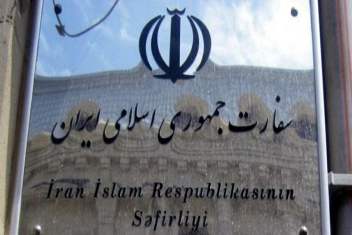 İran səfirliyi qarşısında aksiya keçirmiş 4 nəfər barəsində inzibati cəza tədbirləri görülüb