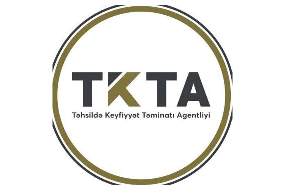 Təhsildə Keyfiyyət Təminatı Agentliyi