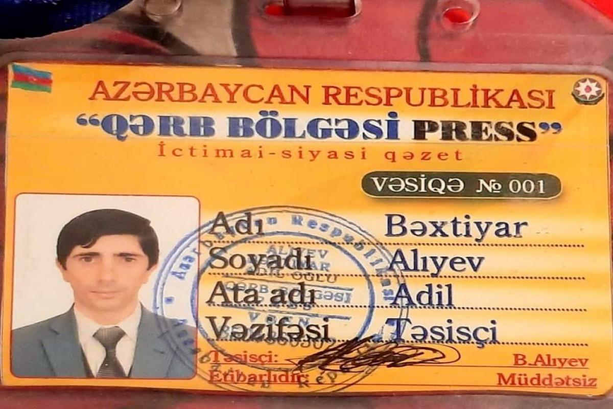 Bəxtiyar Alıyev
