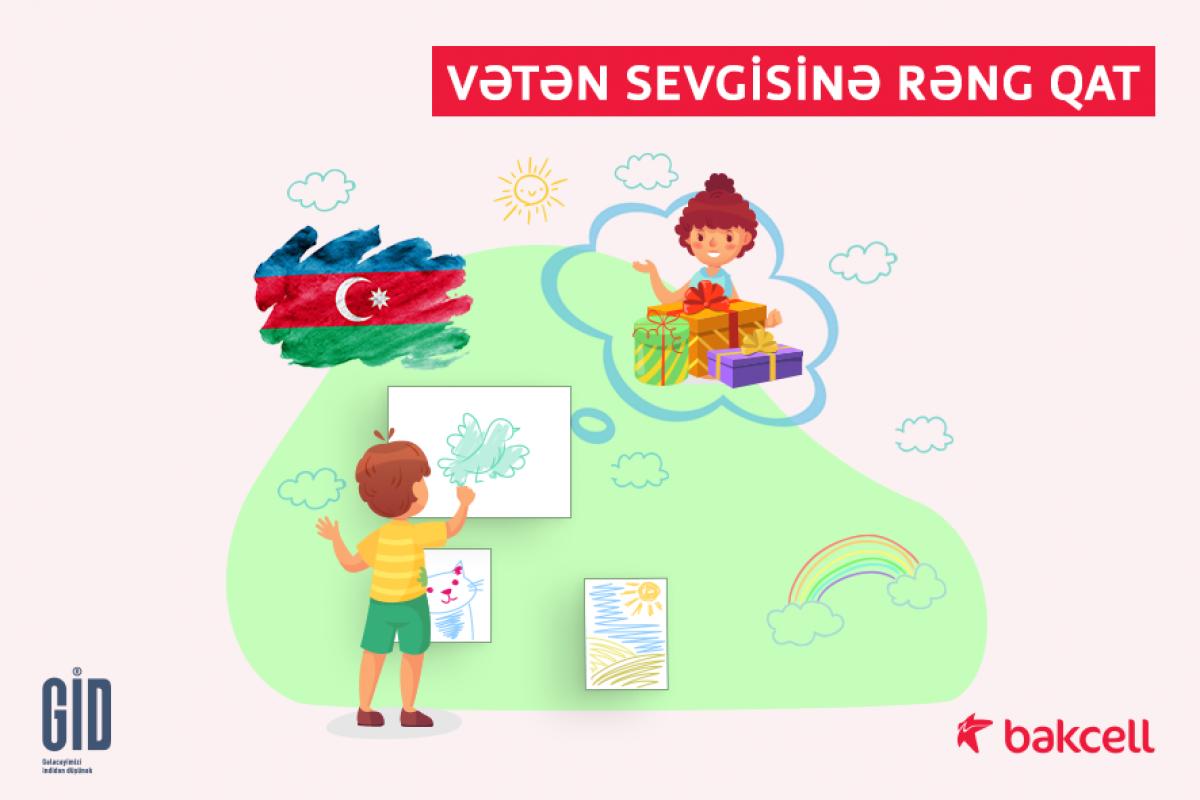 """""""Bakcell""""in dəstəyi ilə şəhid övladları üçün xeyriyyə sərgisi təşkil olunacaq"""