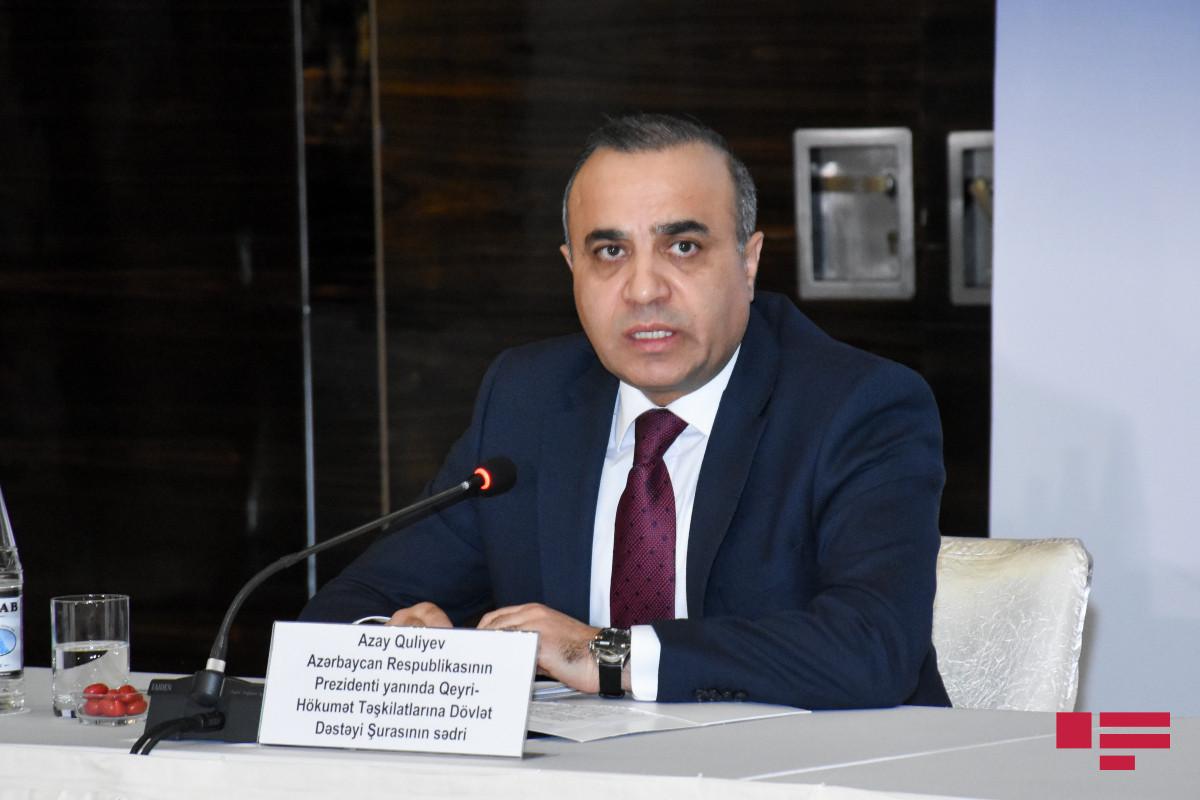Azay Quliyev