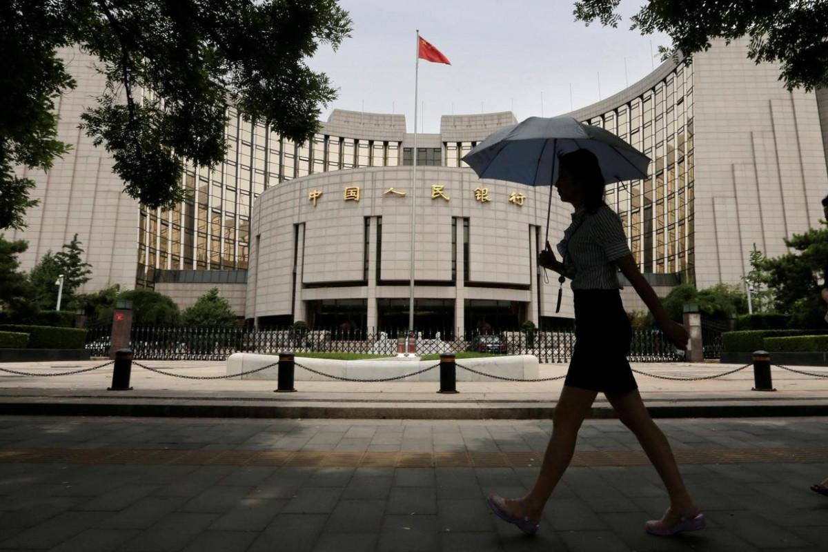 Çin Xalq Bankının inzibati binası