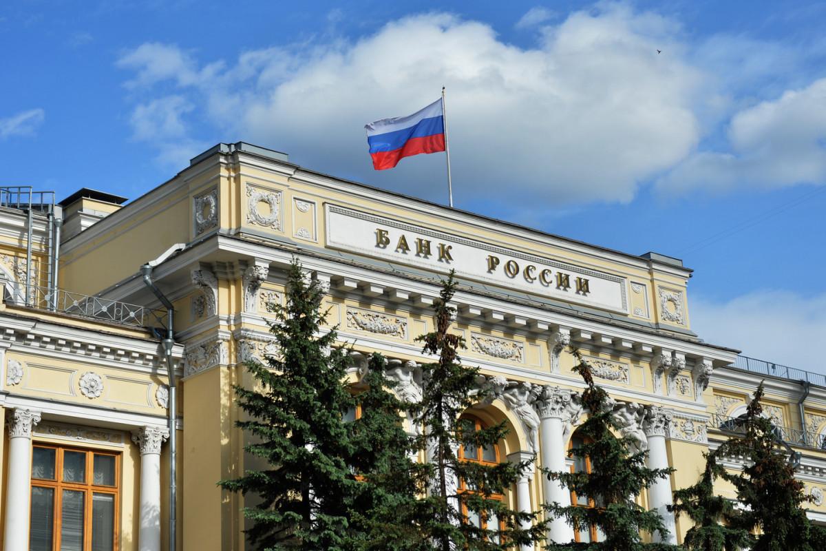 Rusiyanın beynəlxalq ehtiyatları 600 mlrd. dolları ötüb