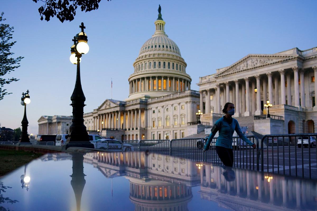 ABŞ Senatının inzibati binası