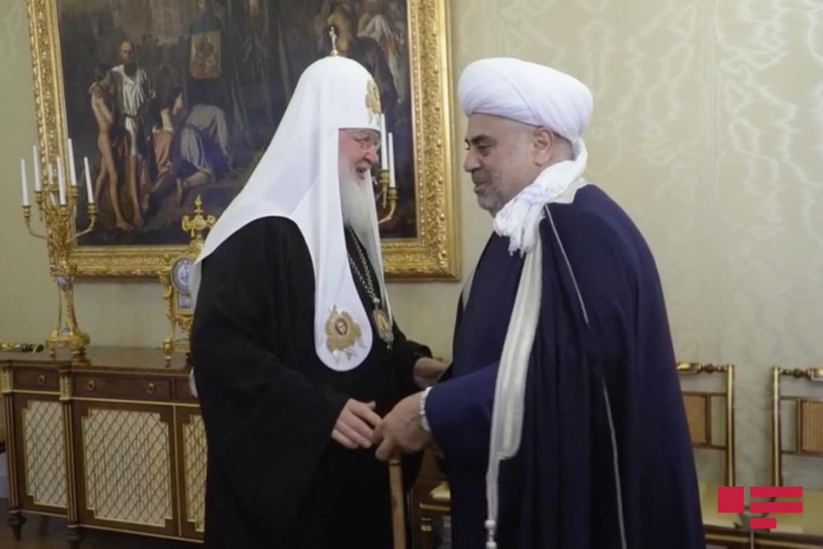 Патриарх Кирилл, шехульислам Аллахшукюр Пашазаде