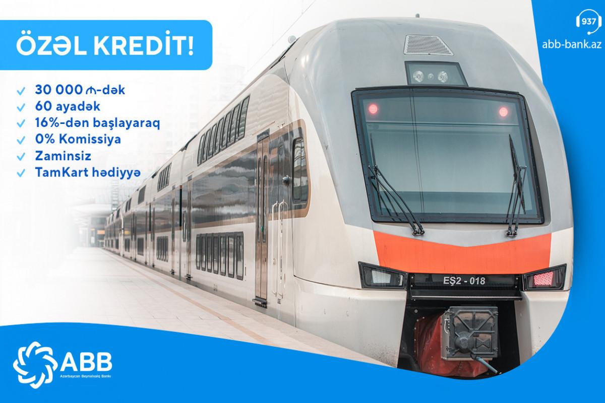 АВВ запустил кредитную кампанию для работников железной дороги