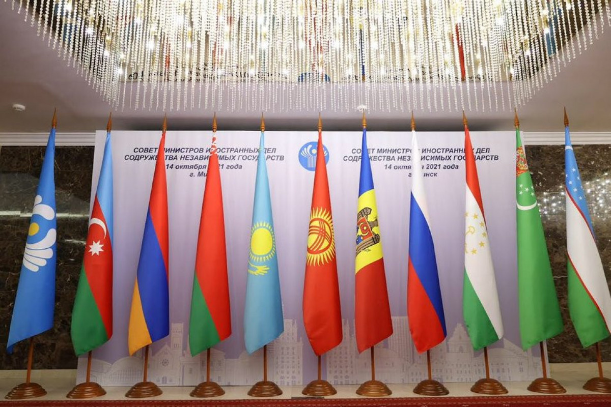 Meeting of Council of CIS Leaders to be held in video-conference format