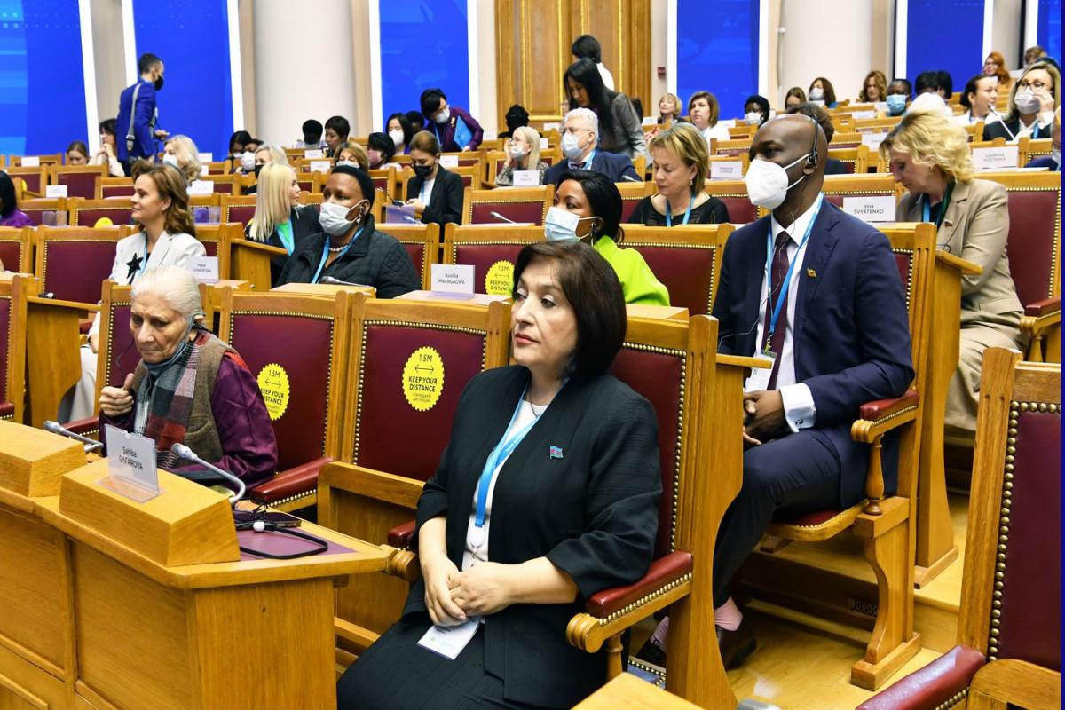 Üçüncü Avrasiya Qadınlar Forumu