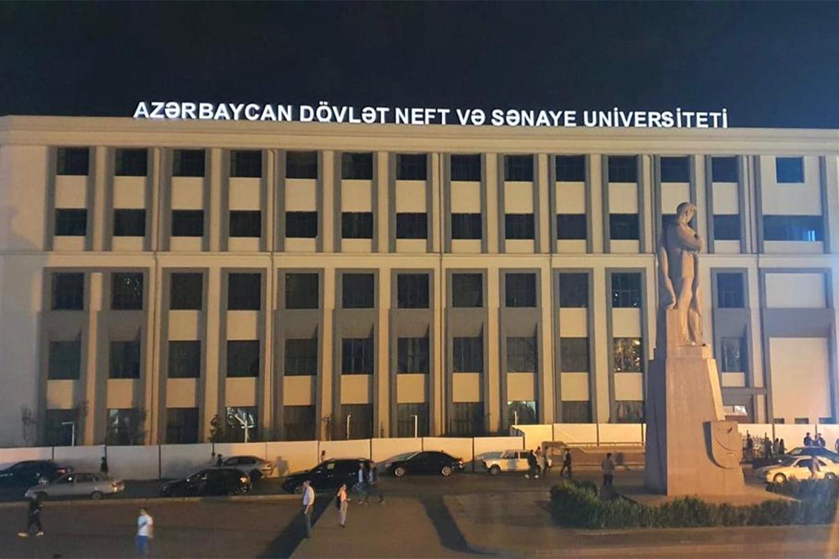 Азербайджанский государственный университет нефти и промышленности