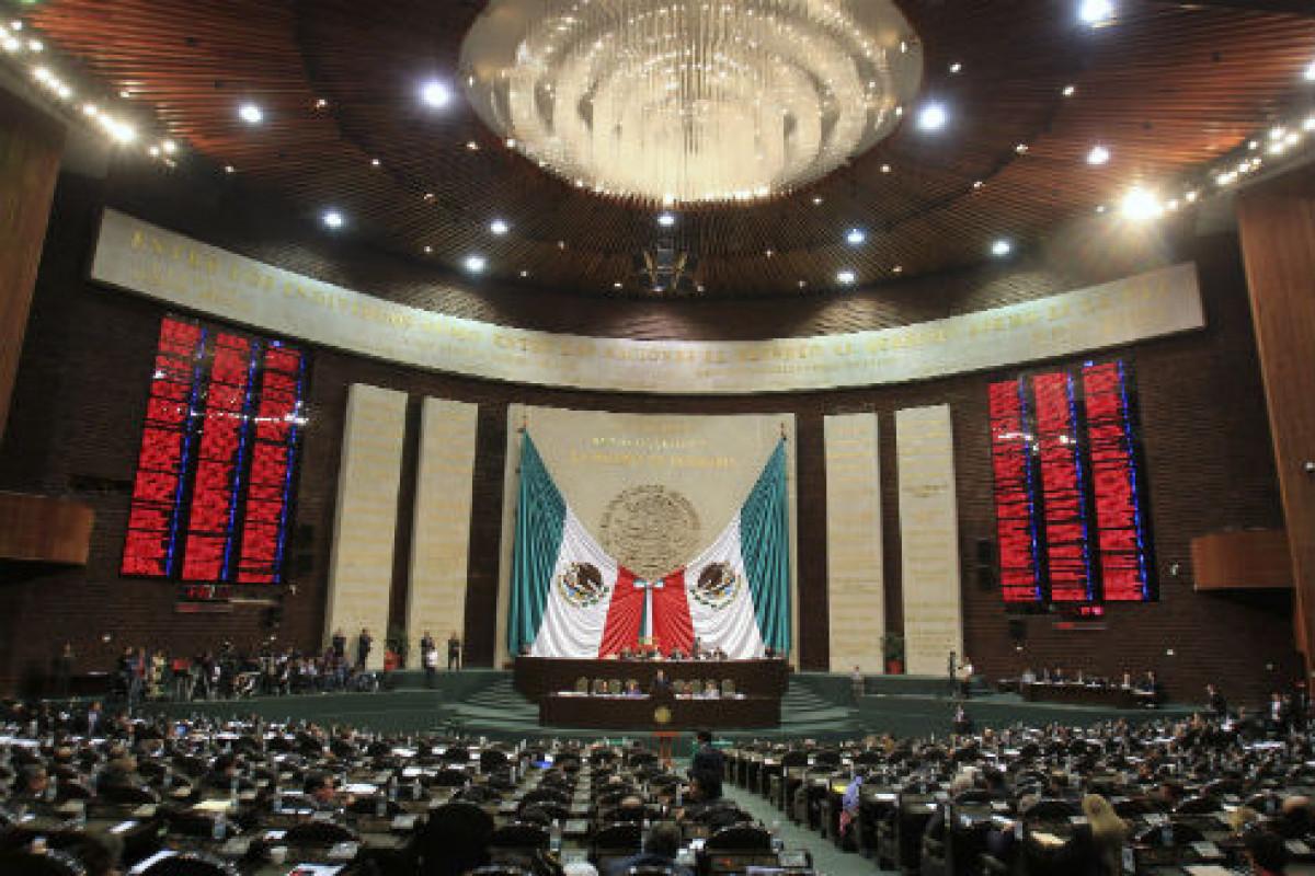 Конгресс Мексики