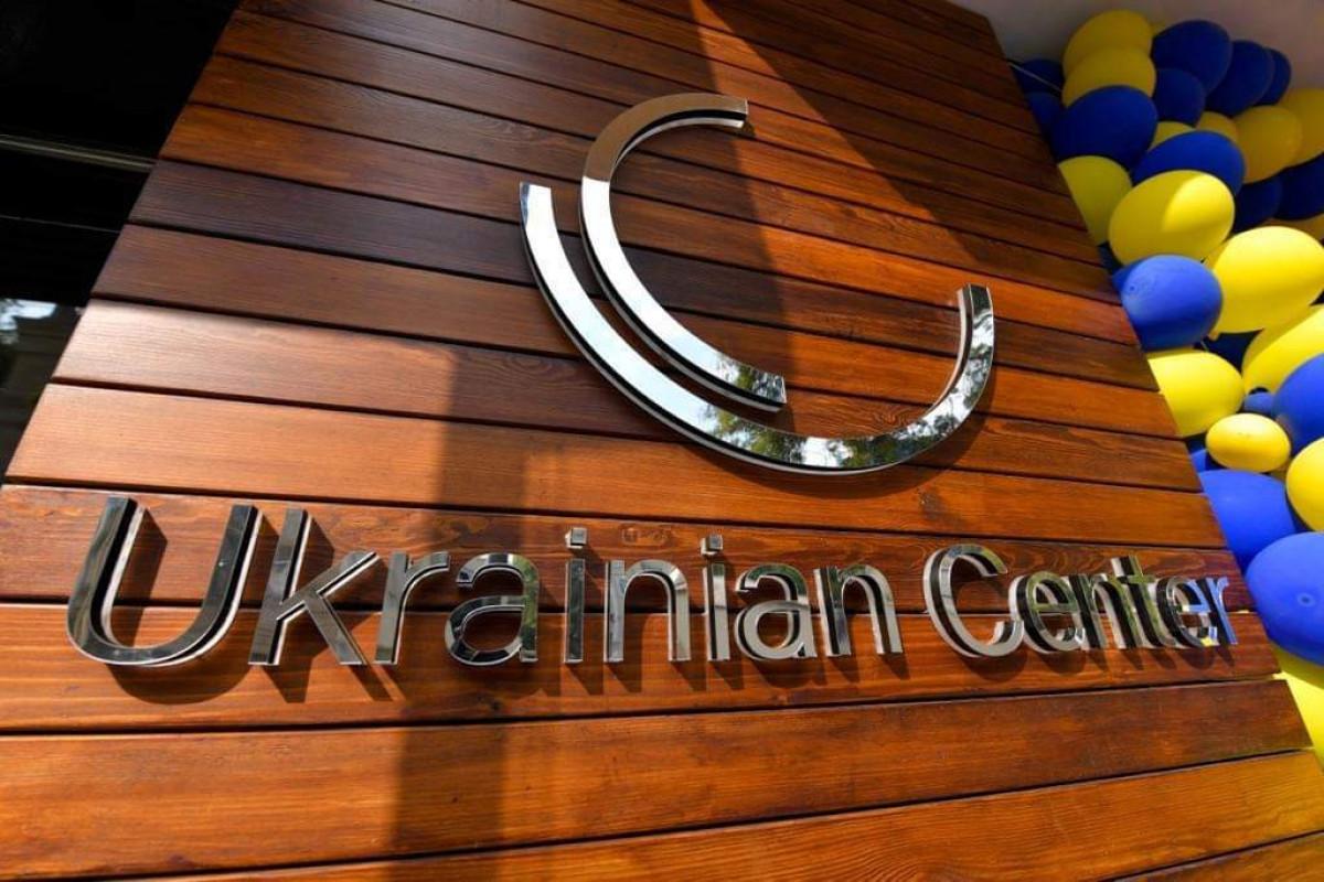 В Баку открылся Украинский центр