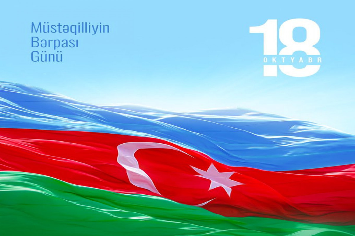 First Vice-President Mehriban Aliyeva congratulated people of Azerbaijan on Restoration of Independence Day