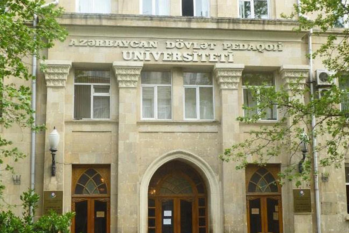 Азербайджанский государственный педагогический университет