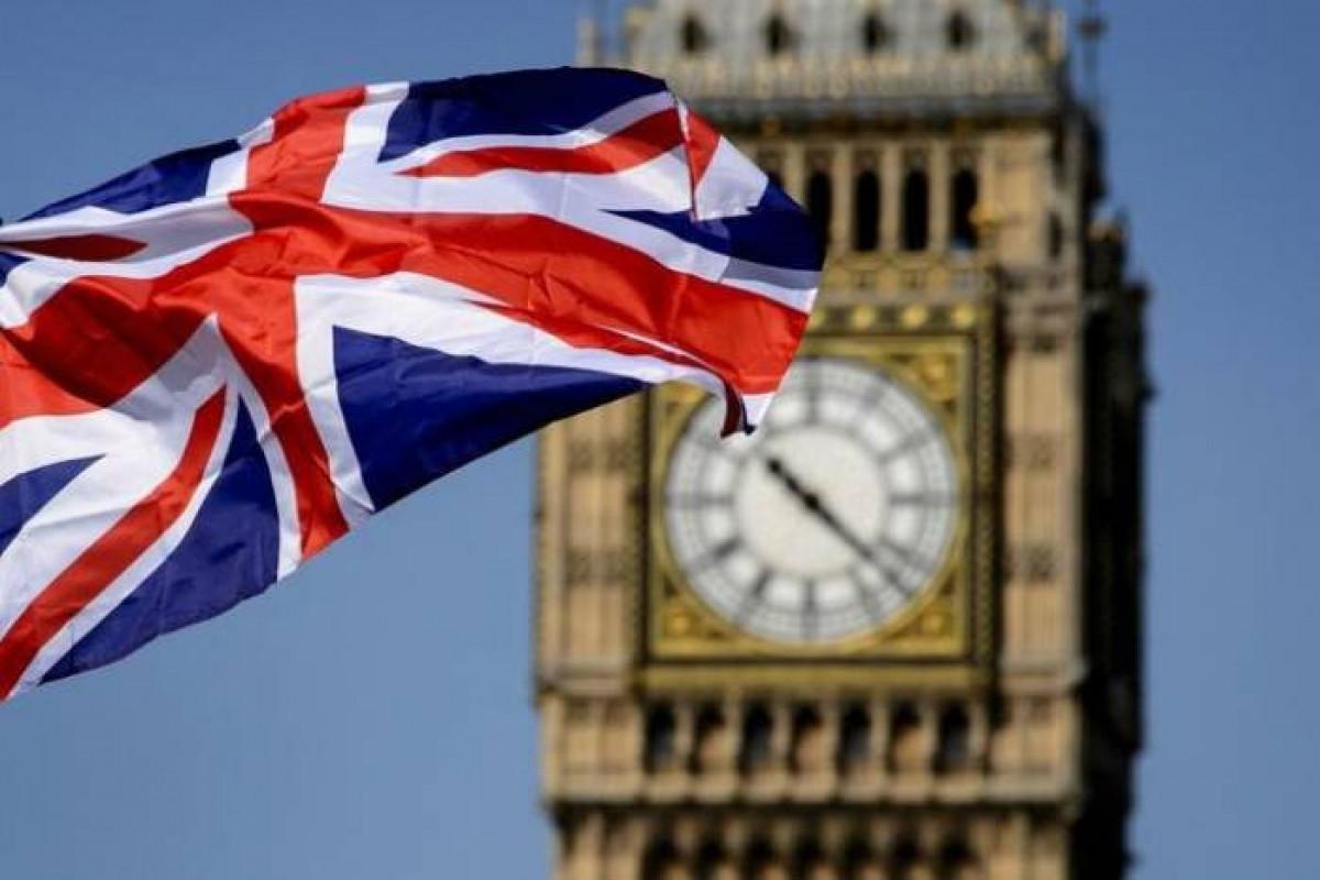 Члены британского парламента поздравили азербайджанский народ