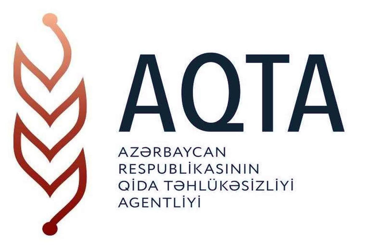 Qida Təhlükəsizliyi Agentliyi