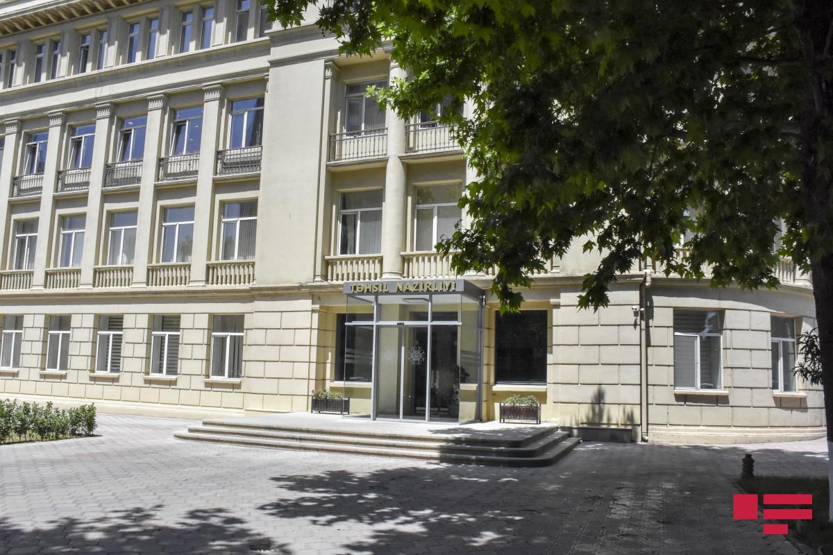 Здание Министерства образования Азербайджана