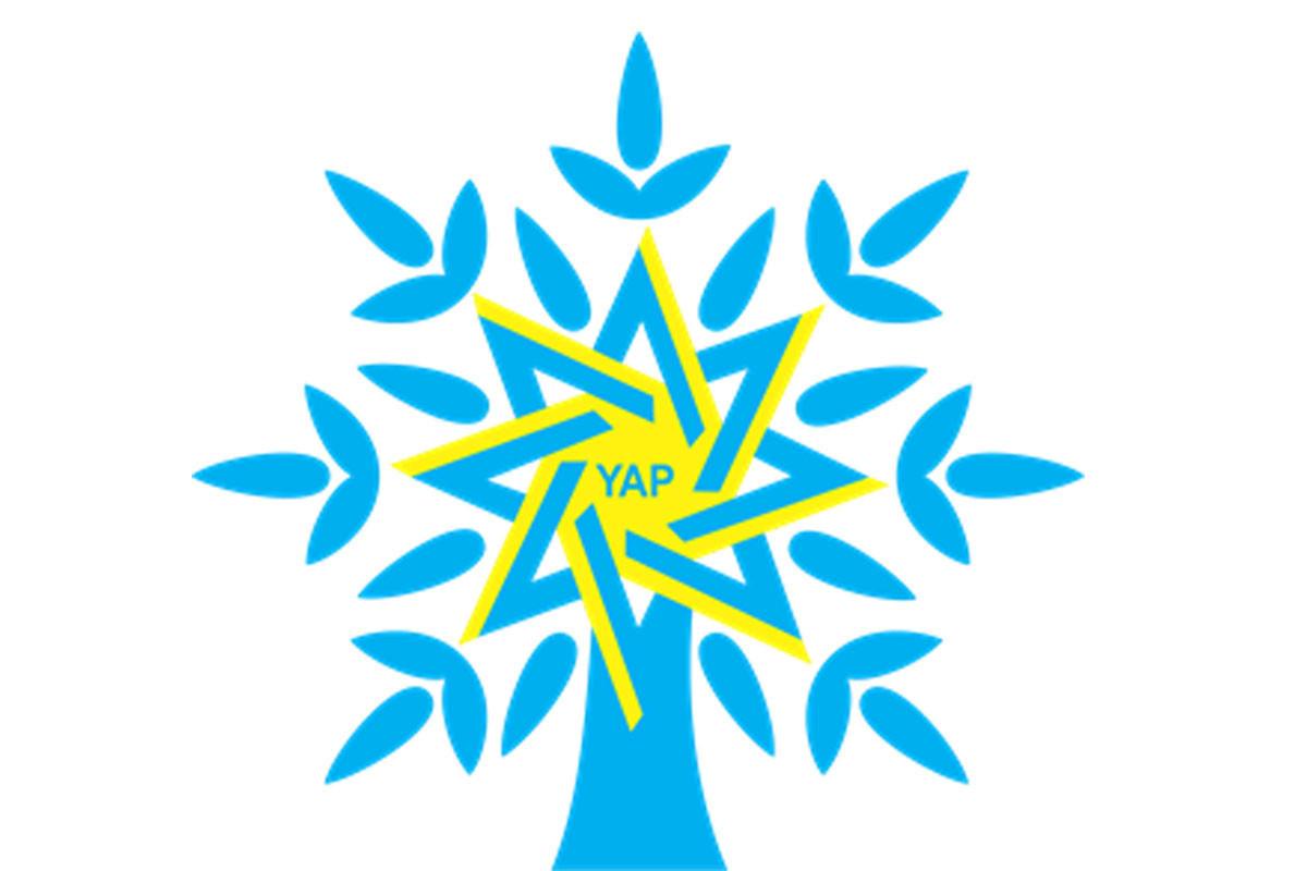 Партия «Ени Азербайджан»