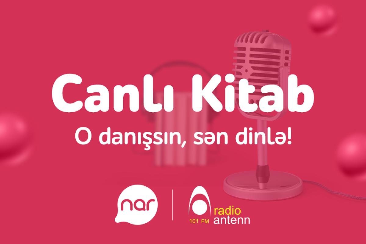 """Nar продолжает поддерживать самую большую в Азербайджане аудио библиотеку<span class=""""red_color"""">®"""