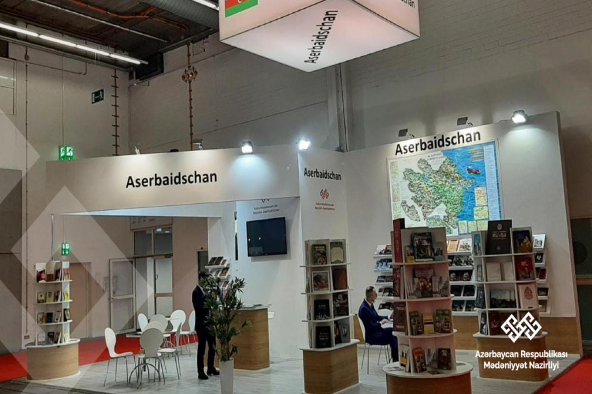 Азербайджан представлен на Международной книжной выставке во Франкфурте