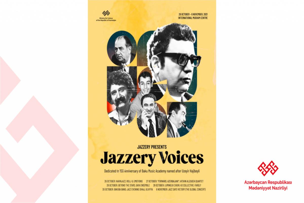 В Баку будет организован фестиваль «Jazzery Voices»
