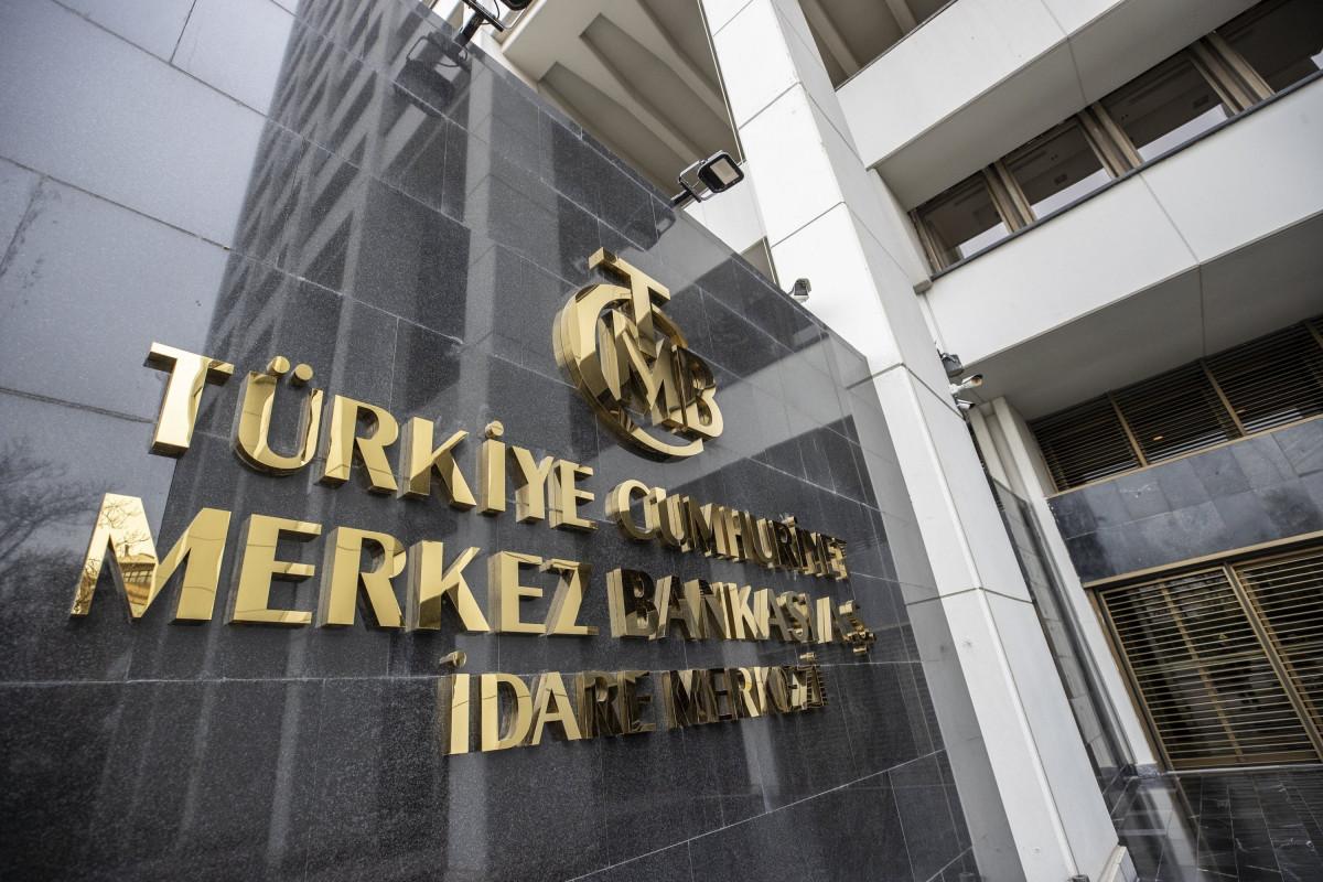 Центробанк Турции снизил учетную ставку