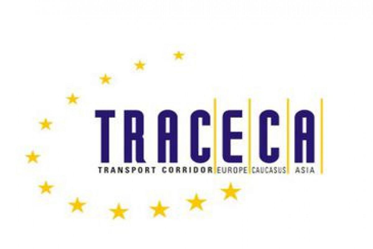 TRACECA Hökumətlərarası Komissiyasının növbəti illik iclası keçirilib