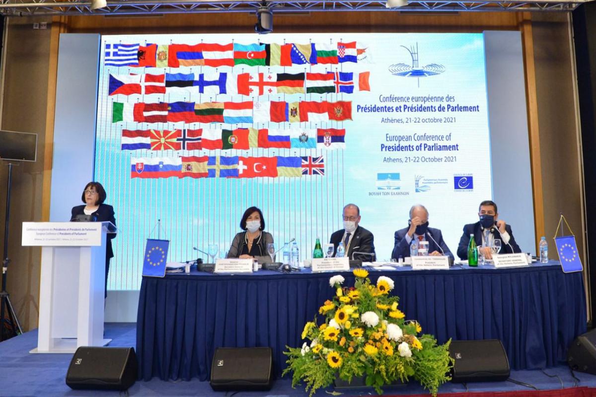 Сахиба Гафарова выступила на Европейской конференции