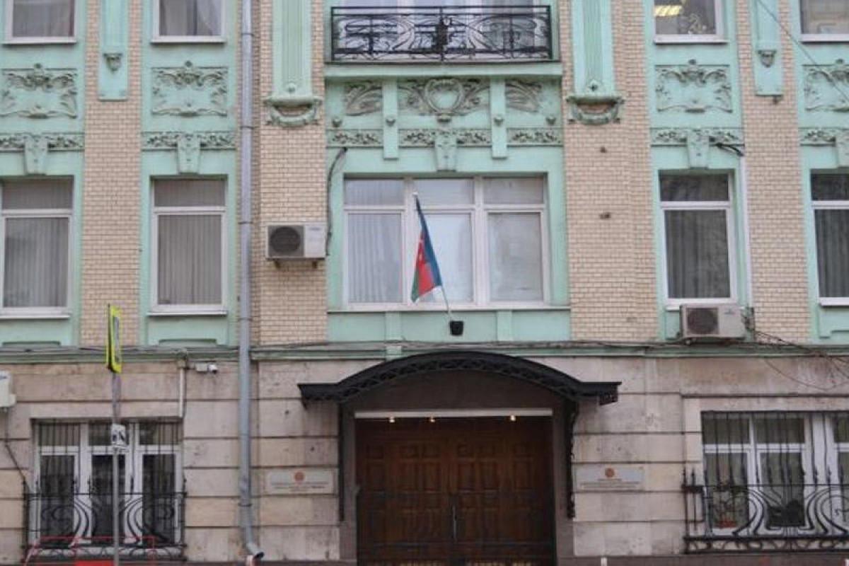 Посольство Азербайджана в России