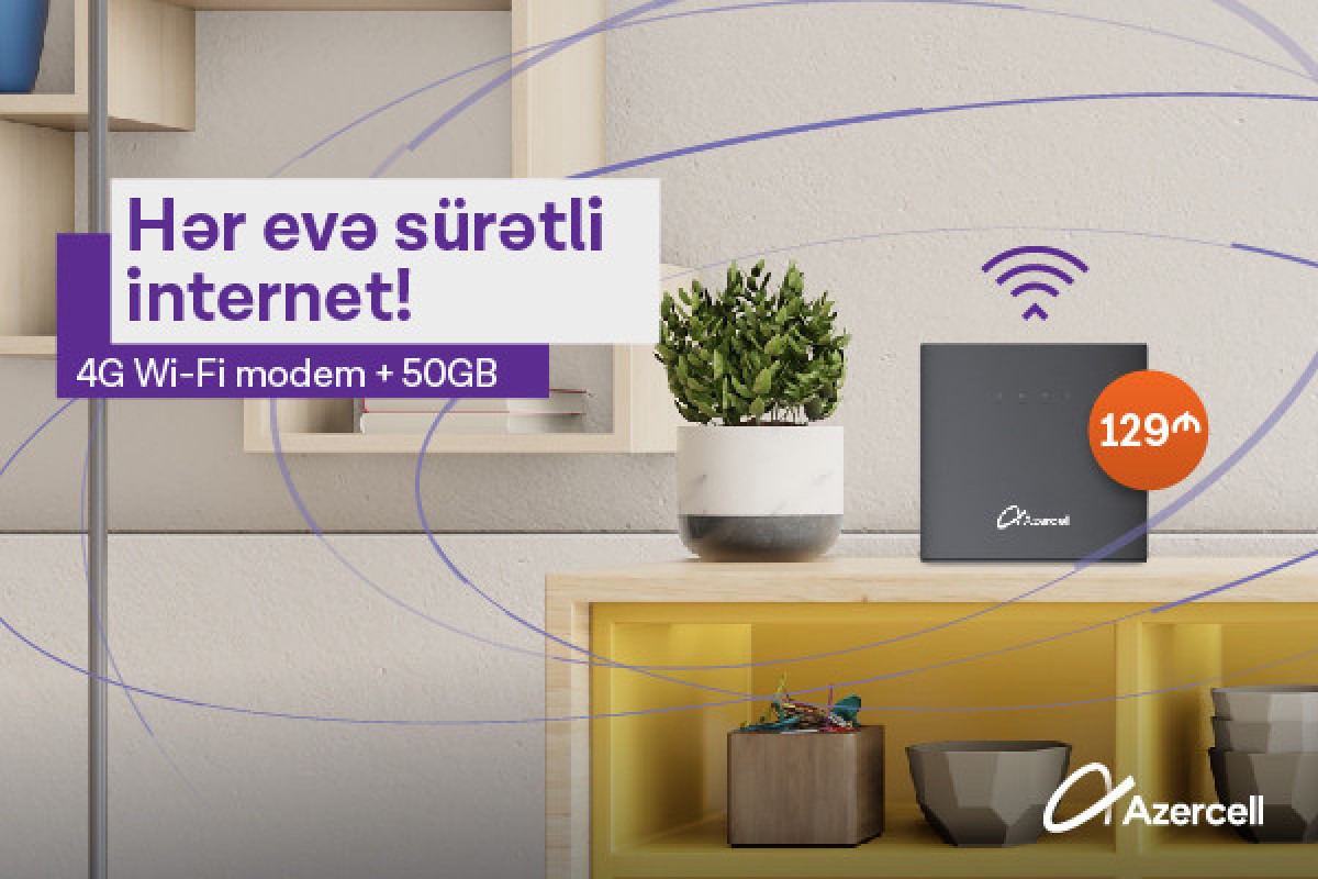 """Новая Wi-Fi кампания от Azercell<span class=""""red_color"""">®"""