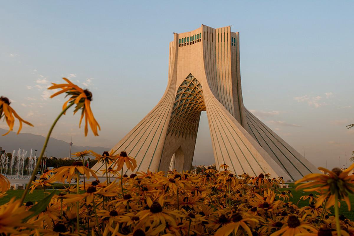 Город Тегеран