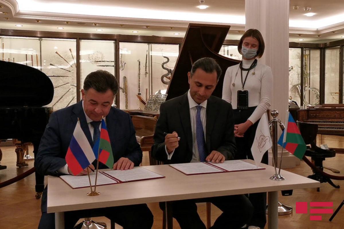 Azərbaycan Muğam Mərkəzi ilə Rusiya Milli Musiqi Muzeyi arasında memorandum imzalanıb