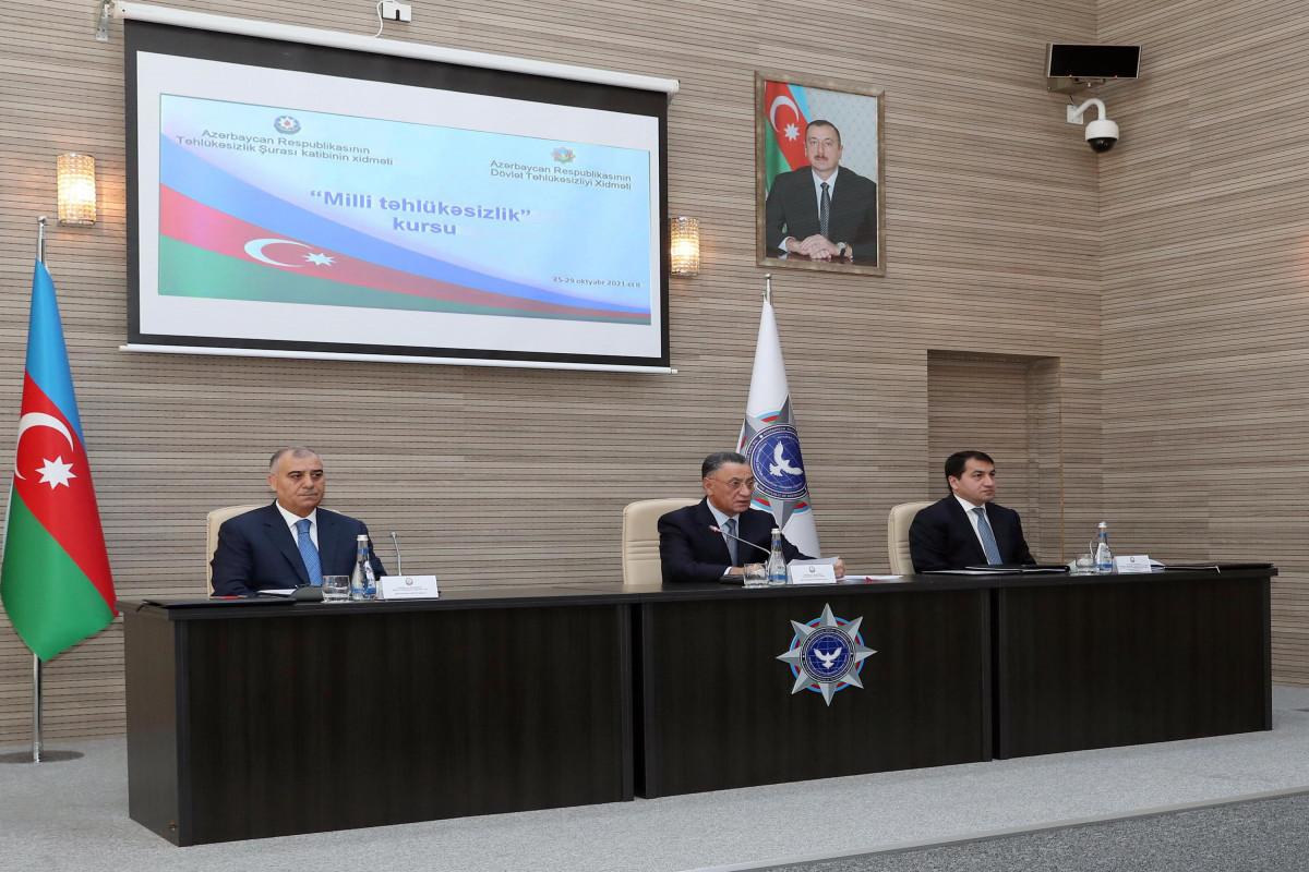 В Международном антитеррористическом центре СГБ открылись курсы на тему «Национальная безопасность»