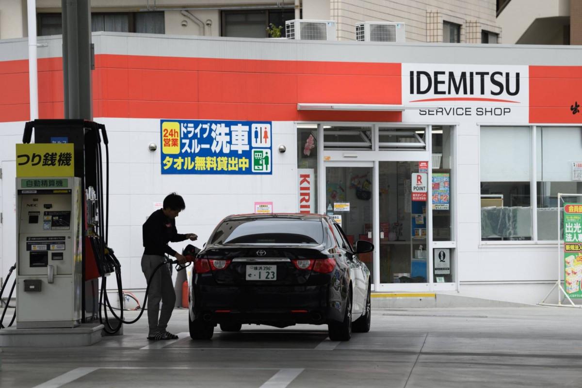 Yaponiyada benzinin qiyməti yeddiillik maksimumu yeniləyib