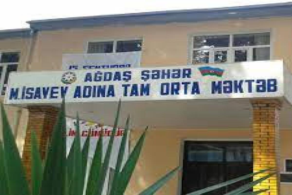 средняя школа имени Мушфига Исаева Агдашского района